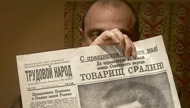 «Гавнокомандующий Сталин» и другие опечатки, которые вошли в историю