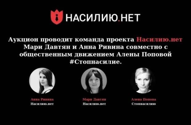 Феминистки-иноагенты. Новый удар по пятой колонне вызвал истерическую реакцию депутата Пушкиной