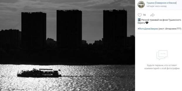 Фото дня: речной трамвай у Тушинского берега