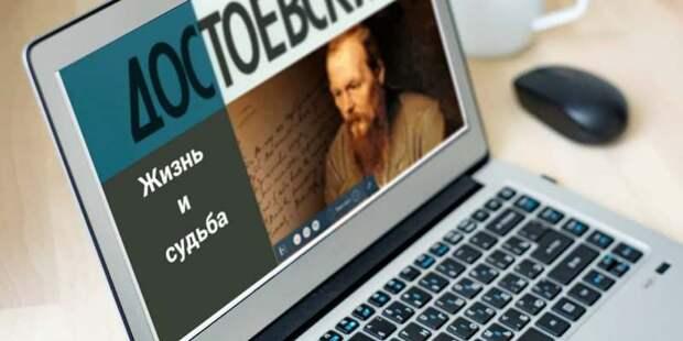 Стала известна программа мероприятий к юбилею Достоевского