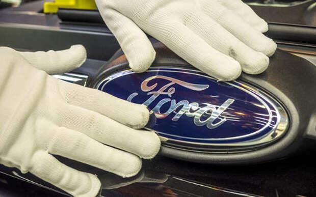 Ford допускает закрытие двух заводов в России