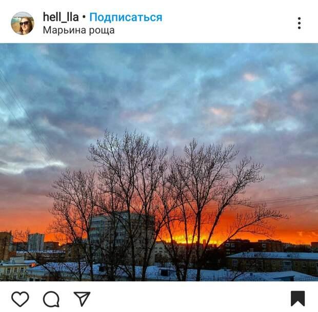 Фото дня: над Марьиной рощей «горело» небо