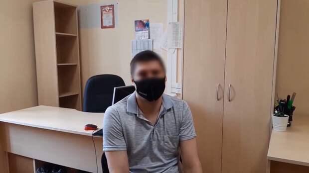 Подмосковная полиция задержала мошенника, который систематически «одалживал» деньги у женщин