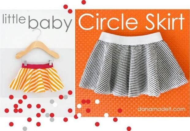 Картинка шитая юбка-солнце для малышки своими руками