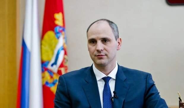 Денис Паслер прокомментировал Послание Президента РФ
