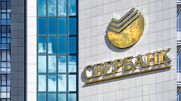 """""""В Крым не помещается"""": Сбербанк попытался пропиариться. Но что-то пошло не так"""