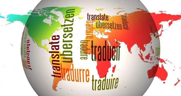Английский язык. Фото: pixabay.com