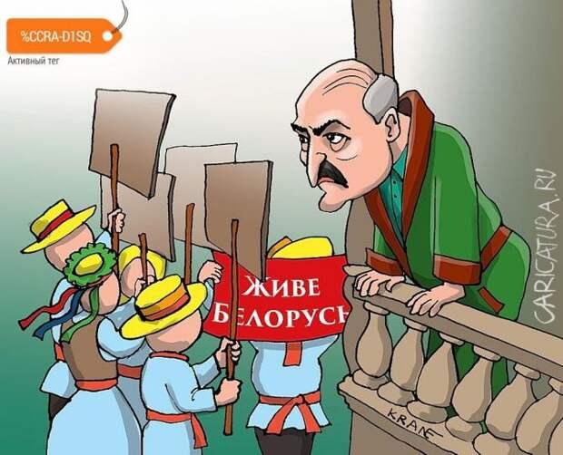 Белоруссия: к переменам готов лишь народ?