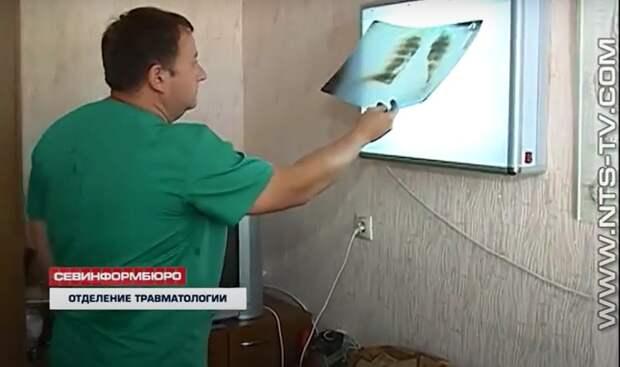 Единственным травмпунктом Севастополя пожертвуют ради коронавирусного отделения
