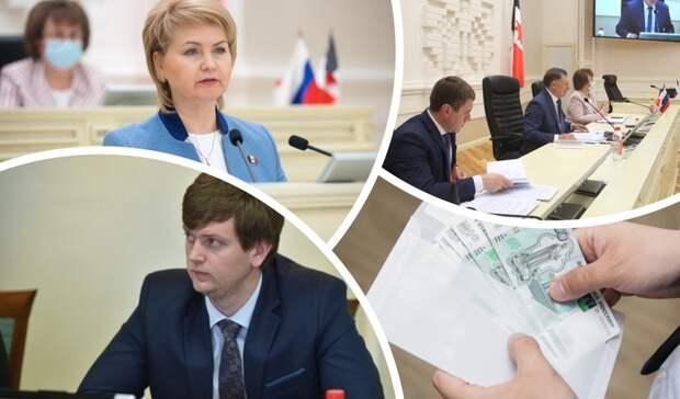 Два законопроекта, два взяточника и самые богатые депутаты Госсовета: итоги пятницы