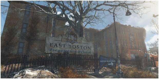 Подготовительная школа Восточного Бостона