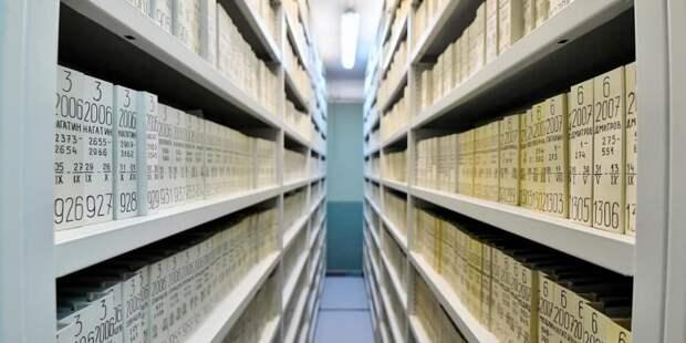 Собянин рассказал о строительстве в ТиНАО крупнейшего в Европе архива