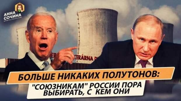 Чехия с ее АЭС хочет повторить судьбу Болгарии. Самострел в ногу