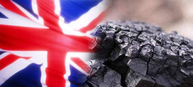 Англичанка гадит: почему вина за глобальное потепление лежит на Британии