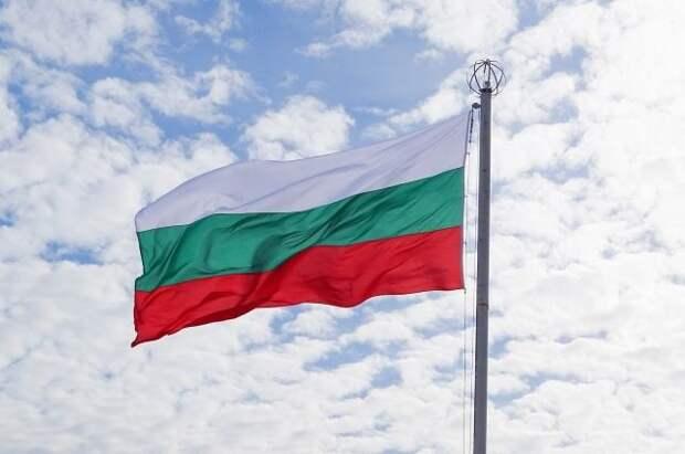 Российского посла пригласили в МИД Болгарии