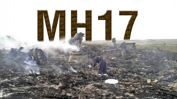 Антипов объяснил, что связывает крушение «Боинга» MH17 c катастрофой A321