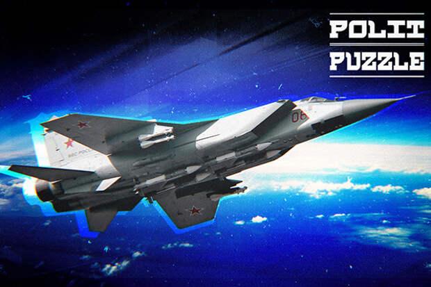 Встреча с МиГ-31БМ закончилась для норвежских пилотов F-16 походом к психологу