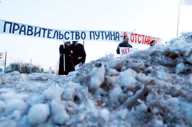 Пенсионная реформа уронила рейтинги президента, что сказалось и на рейтингах правительства, Госдумы и губернаторов