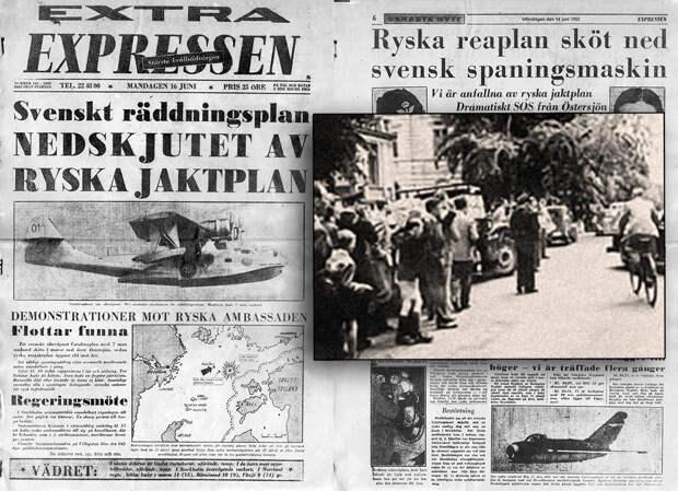 Почему СССР сбил два шведских самолета?