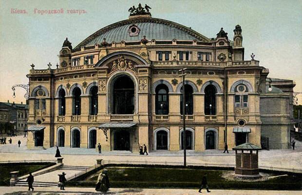 Театр в Киеве