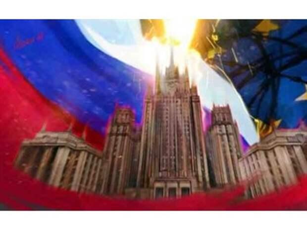 Москва красиво хлопнула дверью: выход России из ДОН оставил Европу с носом