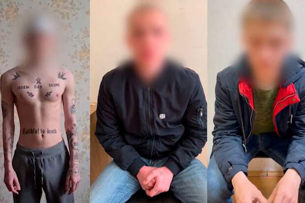 Вроссийских городах задержаны украинские неонацисты, готовившие теракты