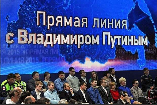 Вопрос Президенту: Россия тонет в мусоре, реформа не работает, мусорные тарифы растут