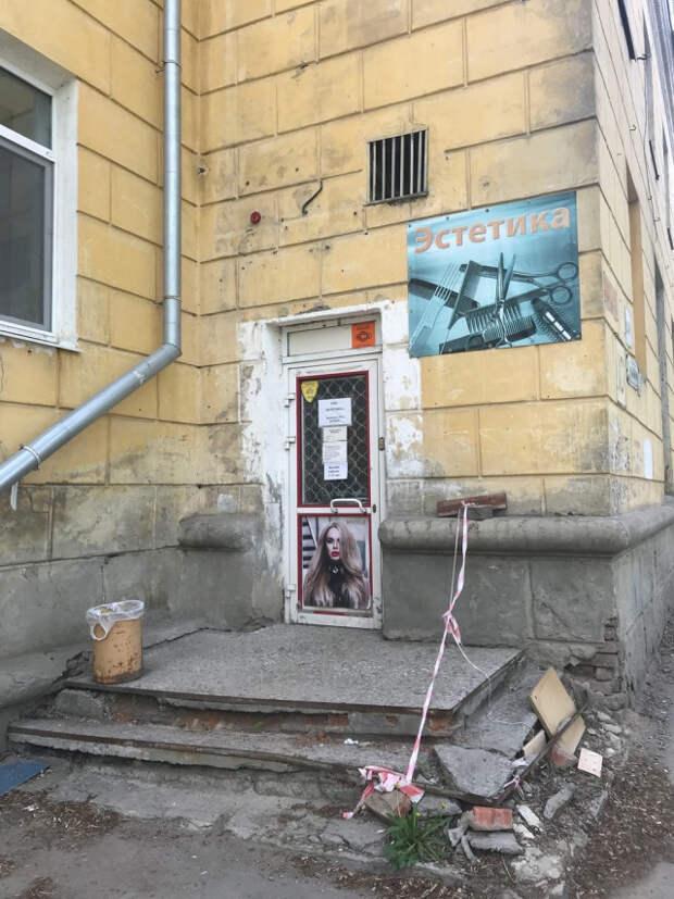 Где-то в России…