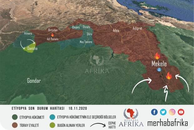 Эфиопо-тыграйская война
