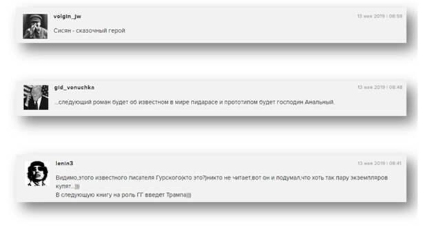 «Сказочный сисян»: в Сети высмеяли идею сделать Навального прототипом героя фантастического романа