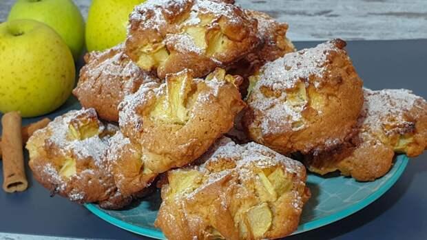 Мягкое яблочное печенье