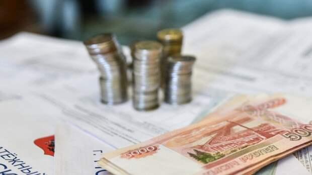 Депутат Ионин призвал компенсировать расходы россиян на ЖКХ