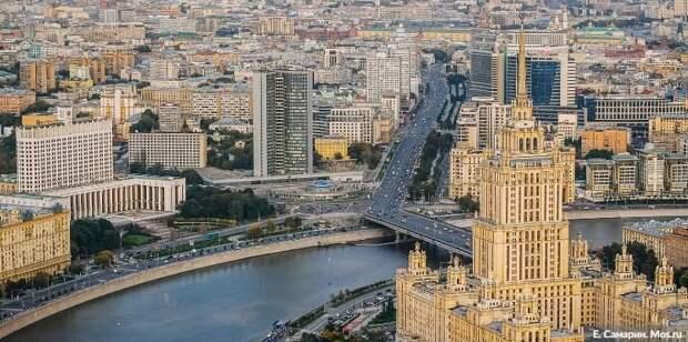 Собянин: Социальная направленность бюджета Москвы будет усилена