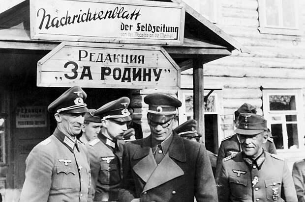 Какой экономический строй в России видел Андрей Власов в случае победы Третьего рейха.
