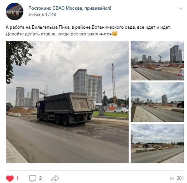 До конца года завершатся работы по обустройству тротуаров на Вильгельма Пика