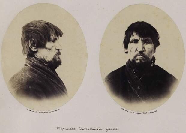 Колоритные портреты пермяков: уникальные фотографии жителей Пермского края 1868года