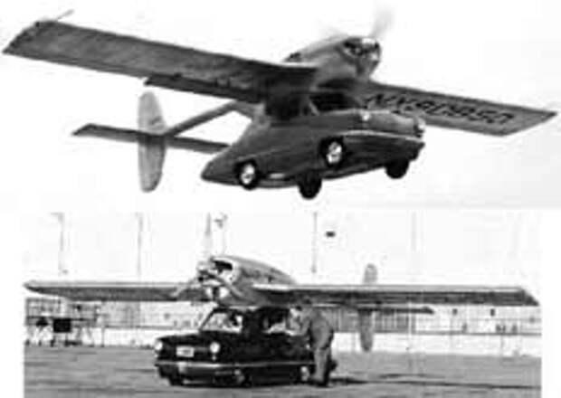 Летающие автомобили