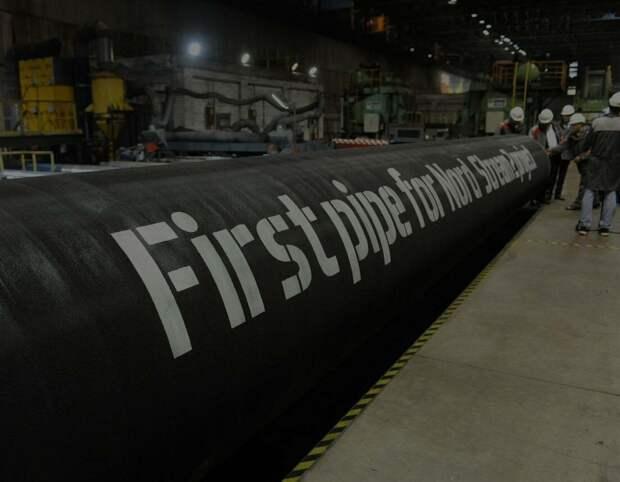 В Европе обвиняют Россию в дефиците газа. Кому выгодно и причем здесь Северный поток-2