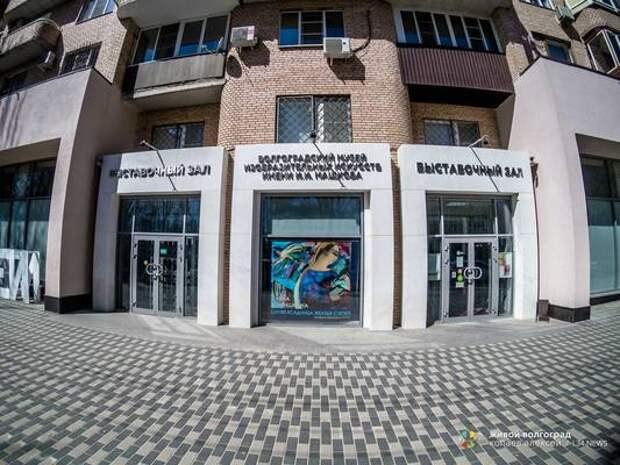 Музей Машкова проведет серию мероприятий в рамках проекта «Первая улица Мира»