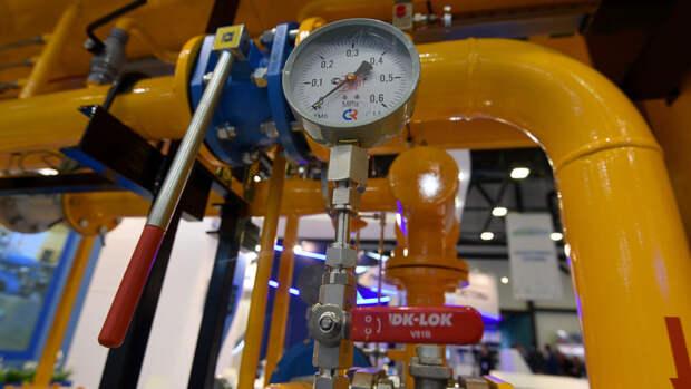 """""""Газпром"""" придумал, как дороже продавать газ Европе"""