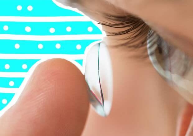 Как пользоваться контактными линзами: основные правила
