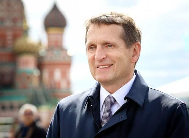 Глава внешней разведки Нарышкин заявил об уничтожении запасов «Новичка» в России