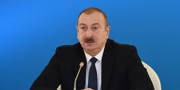 Алиев заявил о переходе Лачинского района под контроль Баку