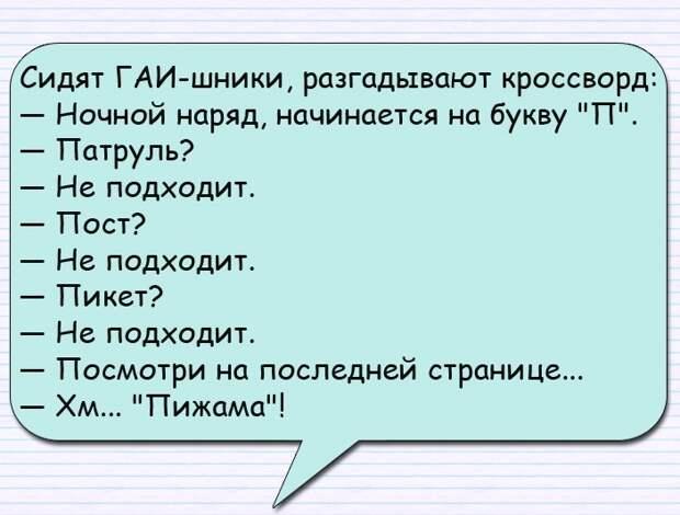 Один студент – другому: - Слушай, сегодня экзамен по иностранному языку спихнул...