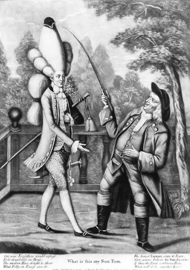 Английская карикатура. 1774 год:  - Том, сын мой, что это?