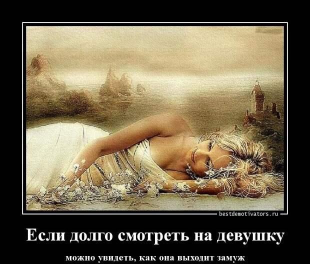 - Алексей, можно просто Леша. - Акакий... Лучше полностью