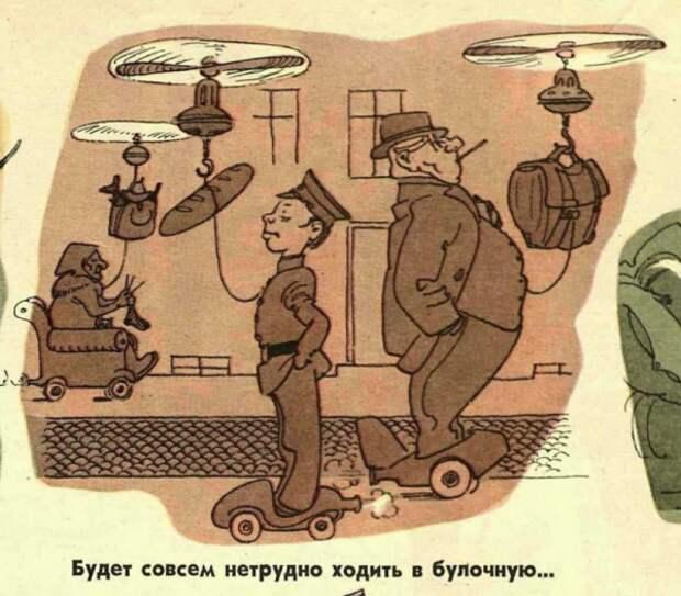 300 комсомольцев на 6 вёрст узкоколейки, Осударева дорога и электросамокаты в 1958 году