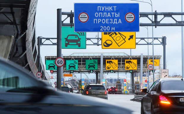 В России собираются строить больше платных дорог