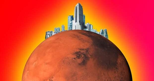 Как будет выглядеть первый город на Марсе, который планируют построить к 2100 году