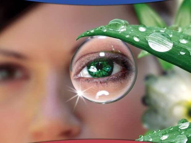 Сохраняем здоровье глаз: рецепт народной медицины